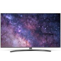 LG 65 Inch UHD SMART AI ThinQ TV