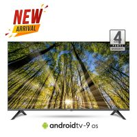 HISENSE 43 Inch FHD Smart TV